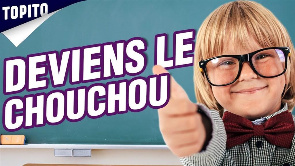五招教你成为老师最喜爱的好学生 🙈