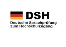 新版德语DSH真题测试