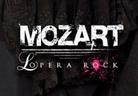 《搖滾莫扎特》音樂劇