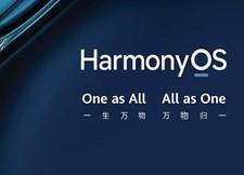 华为鸿蒙系统发布会西188体育官方开户登录版