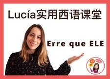 Lucía实用西188体育官方开户登录188体育官方开户登录堂