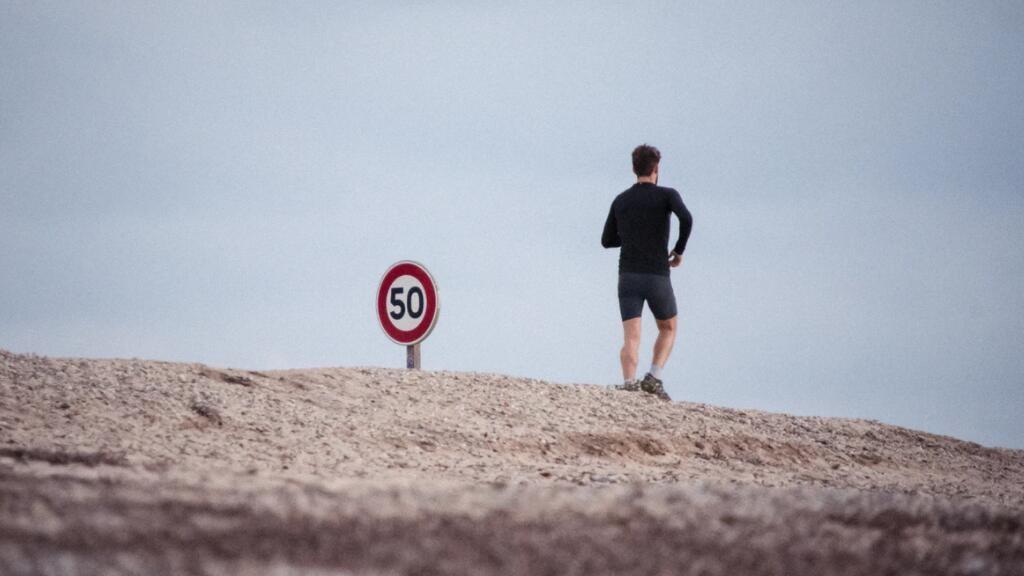 法語小科普:為了保健,真的需要每天走上一萬步嗎?
