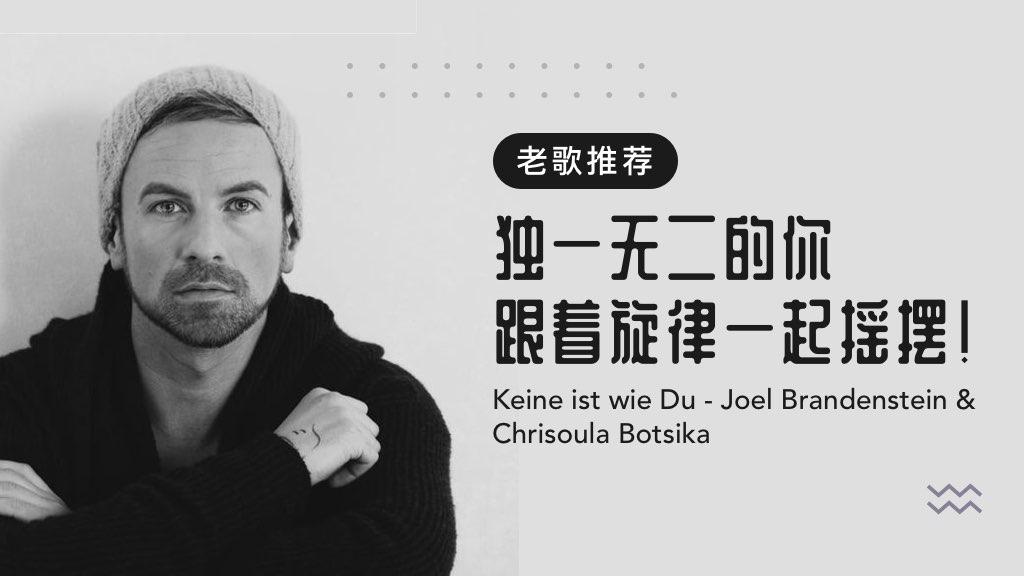 【520】如果爱我,请一直这样牢牢的抓紧我,好吗?